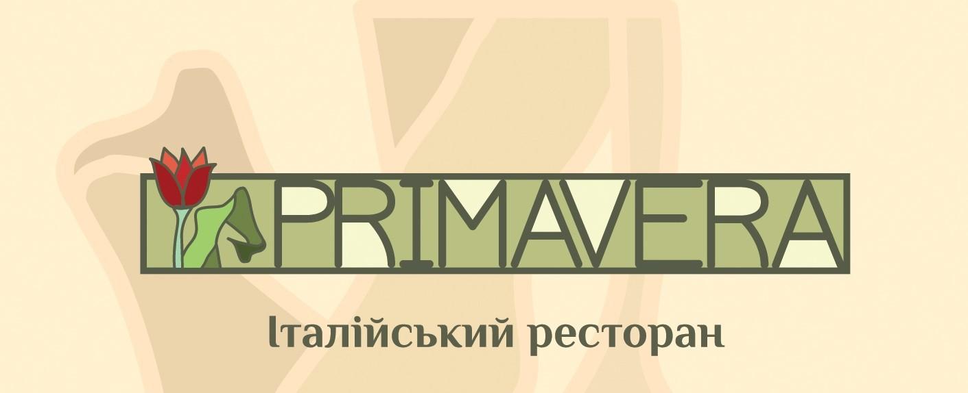 Логотип заведения Primavera (Прімавера)