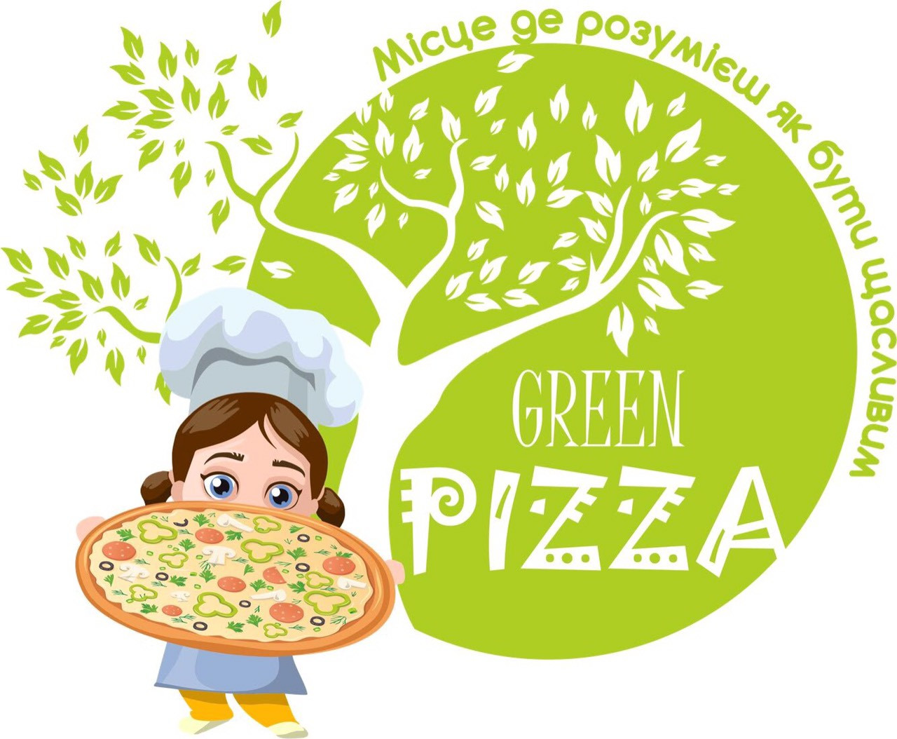 Логотип заведения Грін Пицца (Green Pizza)