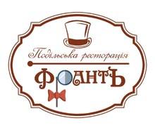 Логотип заведения Франт