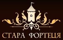 Логотип заведения Стара Фортеця (Під левом)