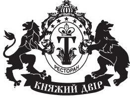 Логотип заведения Княжий Двір