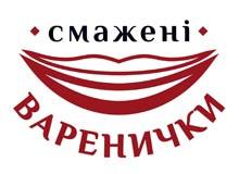 Логотип заведения Смажені Варенички
