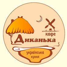 Логотип заведения Диканька