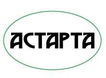 Логотип заведения Астарта