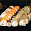Сет Золотий дракон Sushi Master