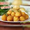 Картопляні кульки Бургер Шеф