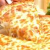 Піцца Quattro Formaggi BAZZAR