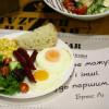 Сніданок в англійському стилі BAZZAR