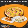 Комбо BIX PizzaBIX (ПіцаБІКС)