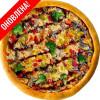 Вегетаріано PizzaBIX (ПіцаБІКС)